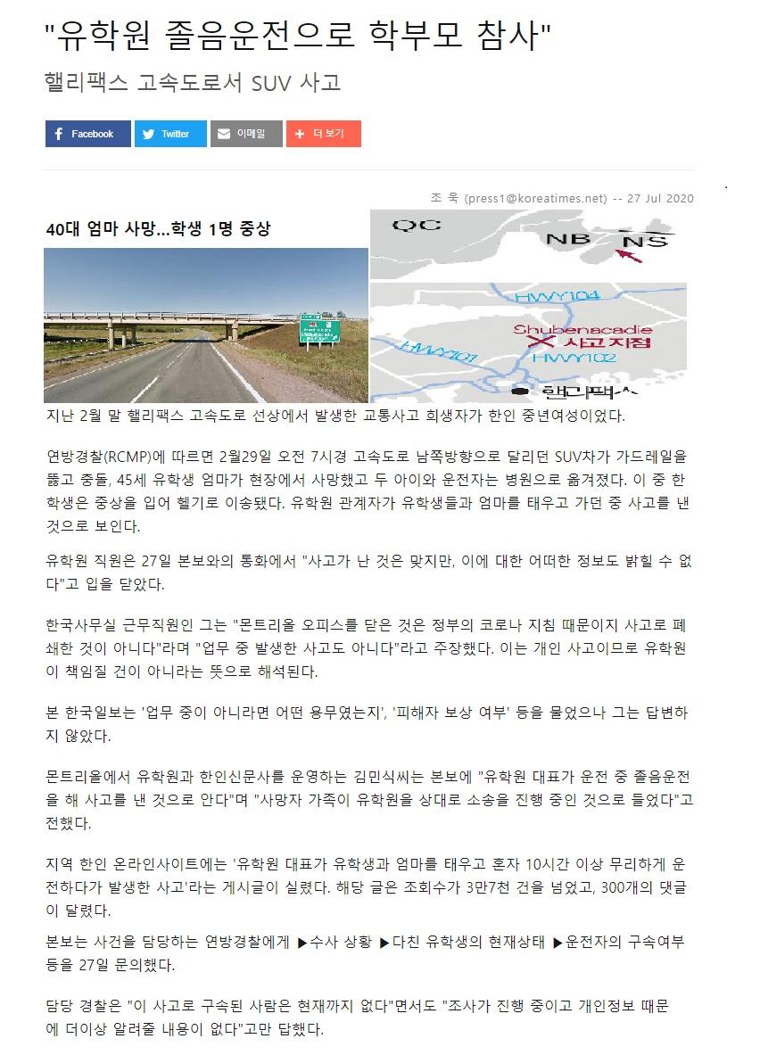 한국일보.jpg