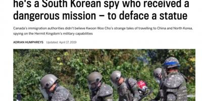캐나다, '북한인→한국 ...